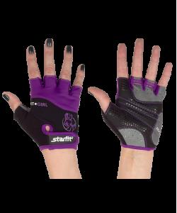 Перчатки для фитнеса STARFIT SU-113, черные/фиолетовые/серые