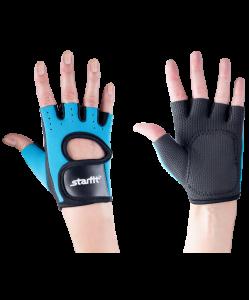 Перчатки для фитнеса STARFIT SU-107, синие/черные