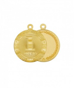 """Медаль МК181 """"Золото, (только по 5 штук)"""