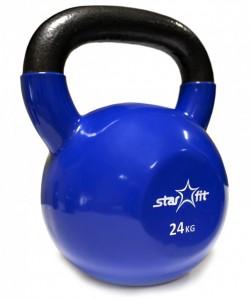 Гиря виниловая STARFIT DB-401, темно-синяя, 24 кг