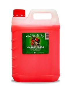Жидкое мыло ЗОДИАК 5 литров с фруктовым ароматом.