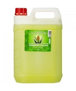 Жидкое мыло ЗОДИАК 5 литров (Антибактериальное Алое Вера)