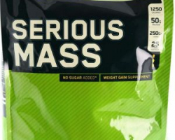 Serious Mass (5455гр.)